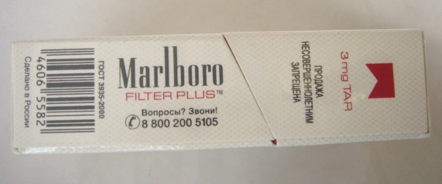 (philip Morris Prodeucts S A と